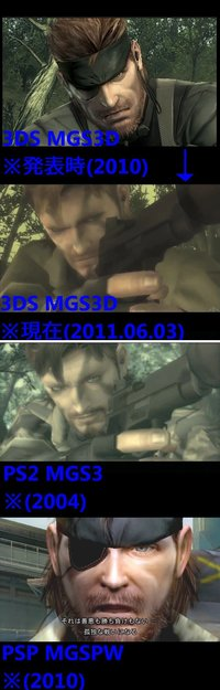 solid snake hentai gallery safe metal gear solid comparison