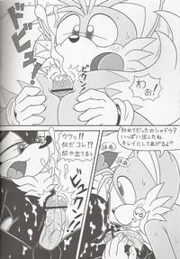 sonic and tails hentai imglink furry bomb factory sonic
