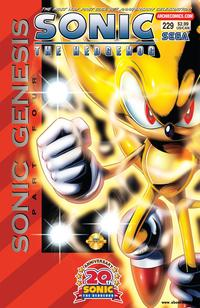 sonic cartoon hentai bookimg sonic hedgehog hot suzuka hentai doujin page