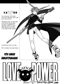 soul eater hentai flash styles juicebox public hentai pages rrlove power manga love