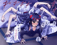 spider girl hentai foolfuuka boards thread