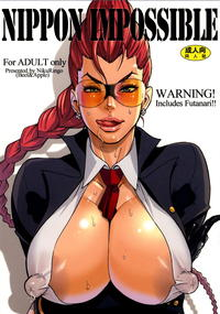 street fighter hentai 3d crimson viper maya street fighter hentai