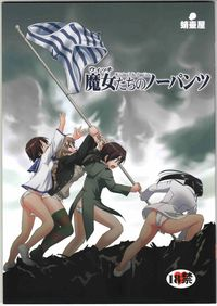 strike witches hentai manga manga series strike witches