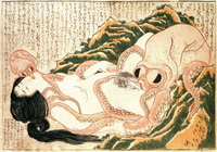 tentacle e hentai photos original ive seen enough hentai know where this going