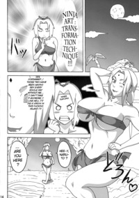 the jungle book hentai naruho dou naruhodo jungle party hentai manga pictures album jungl
