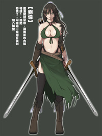 three kingdoms hentai liu bei three kingdom female abulala art
