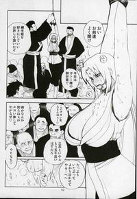 tsunade and naruto hentai comic naruto tsunade doujin hentai manga pictures album sorted newest page