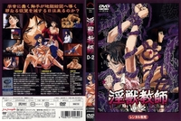 uncensored hentai torrents monthly angel darkness eng subs uncen