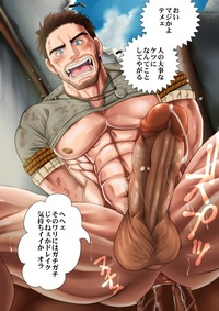 uncharted 2 hentai all tied