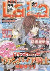 vampire knight hentai manga photos vampire knight manga hentai clubs