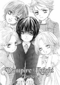 vampire knight hentai pics photos vampire knight manga clubs photo