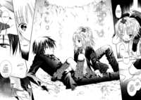 very little girl hentai shugo chara author catestsite page