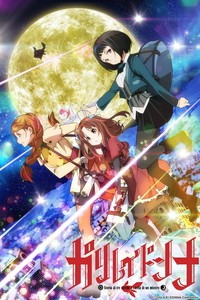 watch kite hentai online bspwa episode review galilei donna