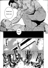 young hentai comic hard yaoi manga gay hentai