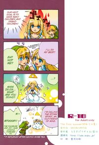 zelda skyward hentai harucc usagi paradise misa hajimete natsu summer legend zelda skyward sword english