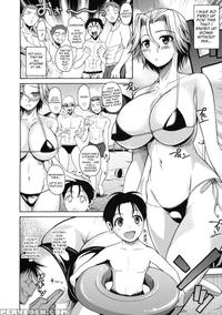 hentai 3d 2 cheats mangasimg aaad aef manga cheating wife