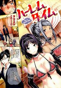 hentai 4shared momf hentainet tosh harem time photo