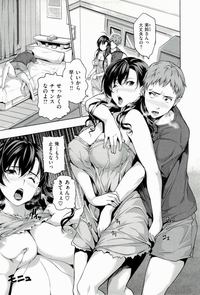 hentai 4shared qoaeqhtl hentainet tosh harem time photo