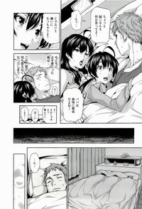 hentai 4shared qtv hentainet tosh harem time photo