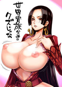 hentai huge tits pics boa hancocks huge tits one piece hentai page
