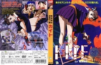 hentai kite monthly kite directors cut eng subs uncen