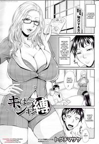 hentai manga and doujinshi qzt ivcjg uyp doujins blonde bondage english