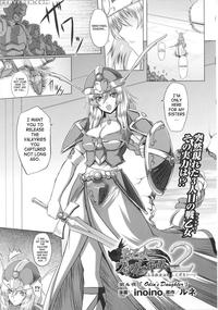 hentai manga for free battle maiden valkyrie perveden read hentai manga online free