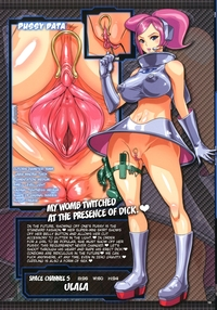 hentai naked picture various hentai heroine showing naked pussy project secret zone