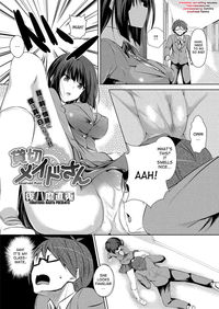 hentai pictures manga manga reserved maid english