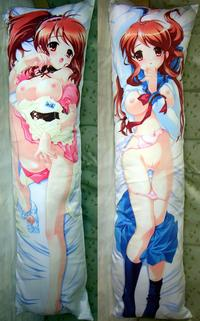 hentai pillow dakimakura attachment