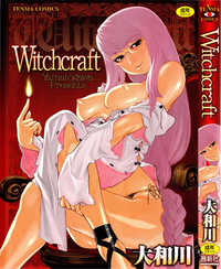 hentai romance anime data yamatogawa witchcraft