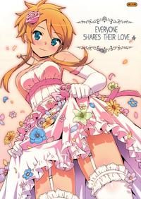 hentai series eng everybody shares their love hakihome manga hentai ore imouto konna kawaii wake nai