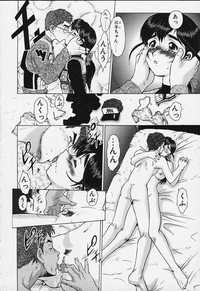 japanese hentai comic bcc breasts fingering fujimi comics interracial japanese muscle naked nude pussy red hair untranslated