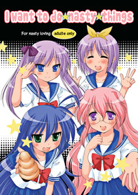 kagami hentai toumei tsuushin hanapin want do☆nasty☆things lucky star