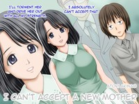 k-on hentai flash nvf hentaibedta net milf page