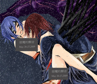 konan hentai manga naruto nagato konan control art color version
