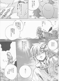legend of zelda hentai comic lusciousnet hentai manga pictures album summer legend zelda skyward sword