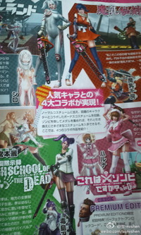 lollipop chainsaw hentai manga lpcostume discussion anime manga thread faq irc see over move onto