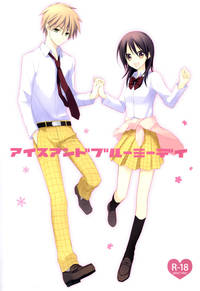 maid sama hentai pic manga iceandbloomyday doujinshi ice bloomy day english