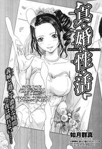 manga hentai manga anewlywedslife newlyweds life english