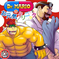 mario princess hentai media original mario gaming princess peach hentai bowser