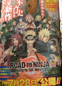 marry me naruto hentai data naruto movie road ninja