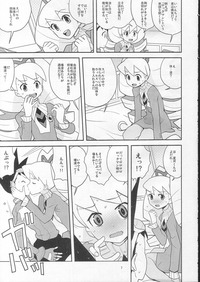 megaman starforce hentai megaman star force vol japanese hentai manga pictures album page