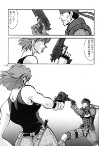 metal gear solid hentai metal gear solid nomad hentai manga pictures album