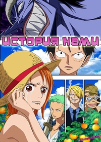 nami hentai blowjob users pictures anime one piece episode nami hentai onepiece personaggi