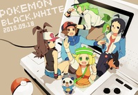 pokemon black and white e hentai abf cdc