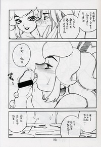 princess peach hentai doujin double princess hentai manga pictures album
