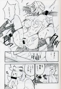 princess peach hentai manga double princess hentai manga pictures album