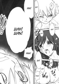 princess resurrection hentai pic eng princess resurrection kaibutsu shoujo
