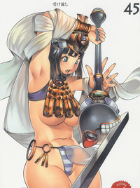 queens blade hentai gallery imglink gallery hentai striped